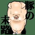 pig 03