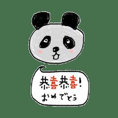 祝福パンダ(中国語と日本語)