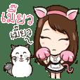 Koki Catza Meow Meow