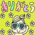 cute ordinary conversation sticker366