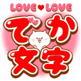 Cat's big heart love love sticker