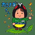 "KAMINAGA-SAN from ""HOTALIUM"" TOBUZOO"