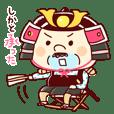 Samurai Funky daddy