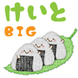 KEITO BIG