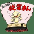 Ju-Gyo-MAN