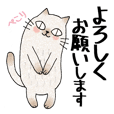Nyanko's Honorific words 2