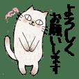にゃん公の敬語2【連絡・相談】
