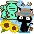 The summer cute black cat for adult