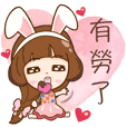 Mumi Jung (CN)