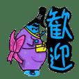 Water Taro