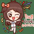 Mine-Chan Happy life.