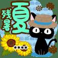 黒猫の気づかい大人スタンプ夏~カスタム