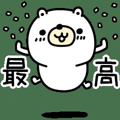 okumaasama20