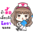 Lovely Nurse Care
