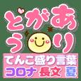 Simple smile letter sticker
