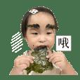 MIN CHEN HSU_20200728133029