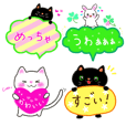 renda sticker ! cats&rabbit