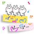 The message of little pretty rabbit