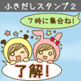 Text sticker of everyday conversation 2