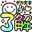DEKAMOJI Colorful Neon Smile Sticker