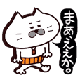 Kansai dialect Uncle cat part8