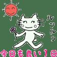 happy cat 1