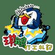 Ki's Penguin - Busy Working