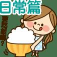 Kawashufu [Daily]ZH