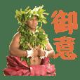 Polynesian Cultural Center Sticker No.2