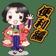 kimono kei Sticker