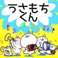 Rabbit of Usa have kun