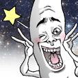 地球生まれの宇宙人 3