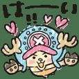 かなぴ★ONE PIECE2