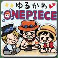 ゆるかわ☆ONE PIECE