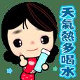 可愛蘋果媽媽☆最新常用貼圖☆