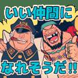 ONE PIECE 黒ひげ海賊団スタンプ