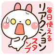 Daily reaction stickers
