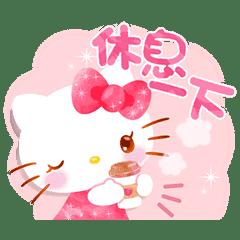 凱蒂貓 亮眼水彩篇