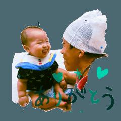 yukiji_20200730174438