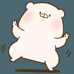 Friend is a bear (silent)