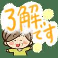 おばあちゃんスタンプ【色鉛筆】