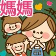 Kawashufu【媽媽篇】