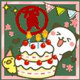 熊貓貓貼圖❤給你祝福和感謝
