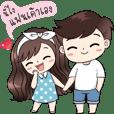 Boobib Sweet Couple