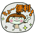 ここちゃん最高!4(笑っ)