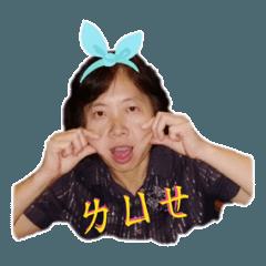 心彤mommy 2.0