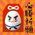 Lucky Daruma Sticker