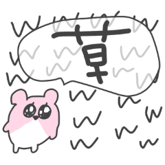 small hamster URUHAMU