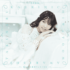 乃木坂46 22ndシングルうたんぷ | StampDB - LINEスタンプランキング