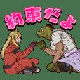 TVアニメ「ドロヘドロ」